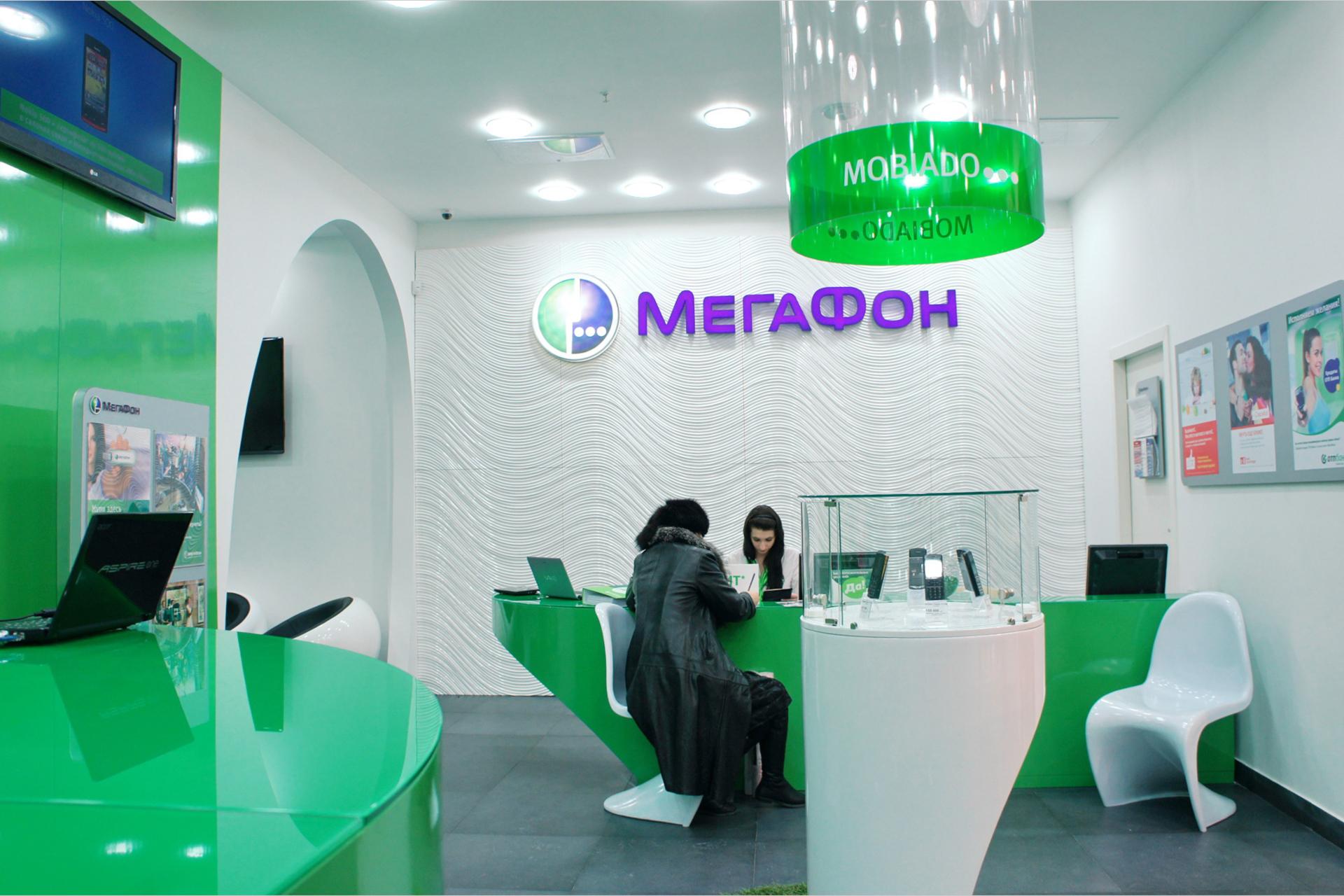 «Мегафон» решил уменьшить число салонов связи на 40% в течение пяти лет