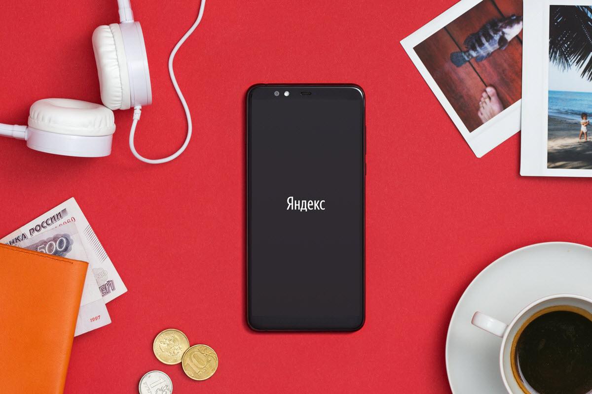 Яндекс представил свой первый смартфон с Алисой