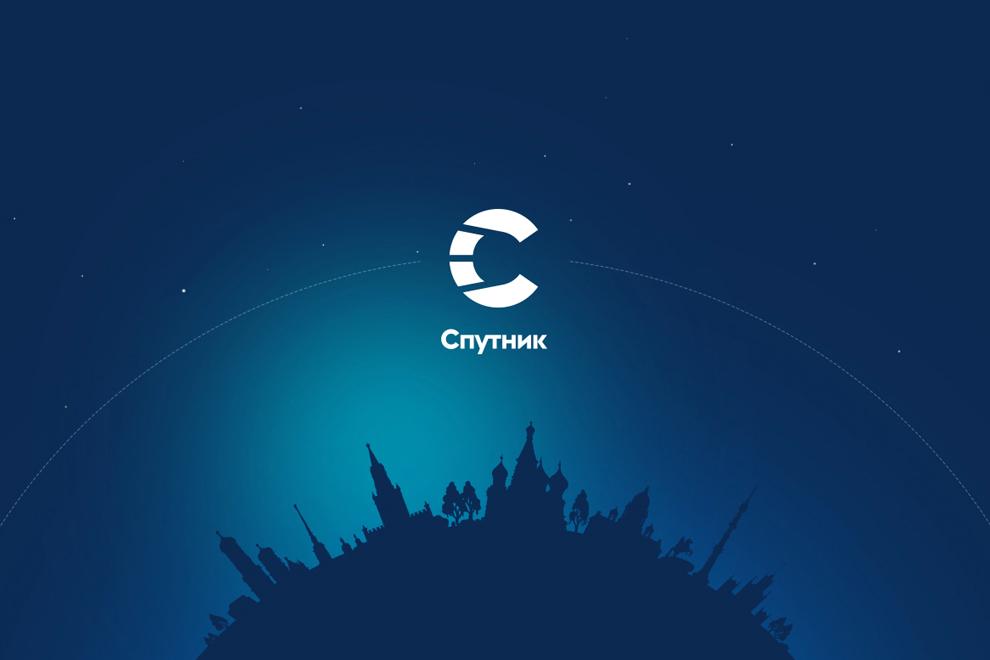 Закрыт национальная поисковая система «Спутник»