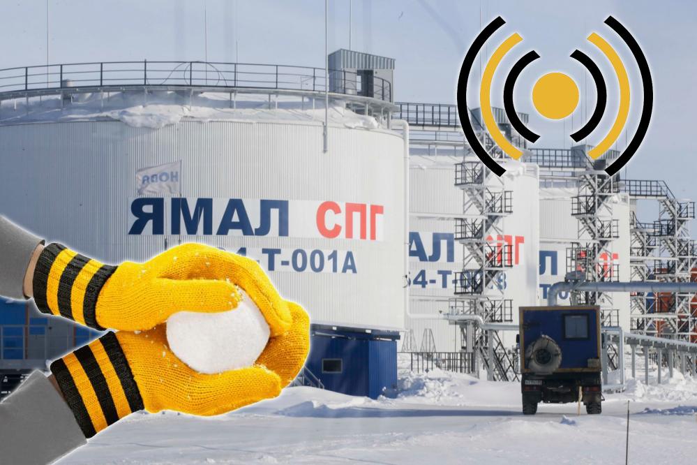 «Билайн» обеспечил связь в Арктике