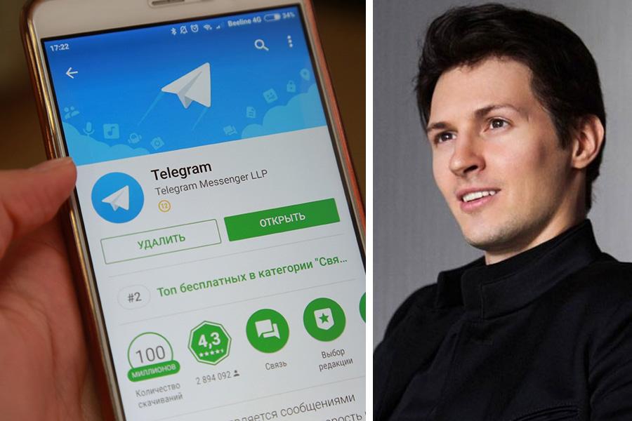 Дуров ликвидирует компанию Telegram Messenger LLP