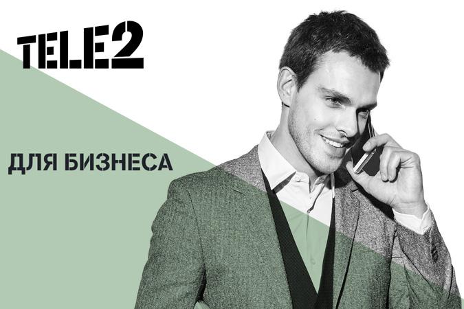 Красноярские бизнес-клиенты Tele2 в летних командировках проговорили 2 млн минут