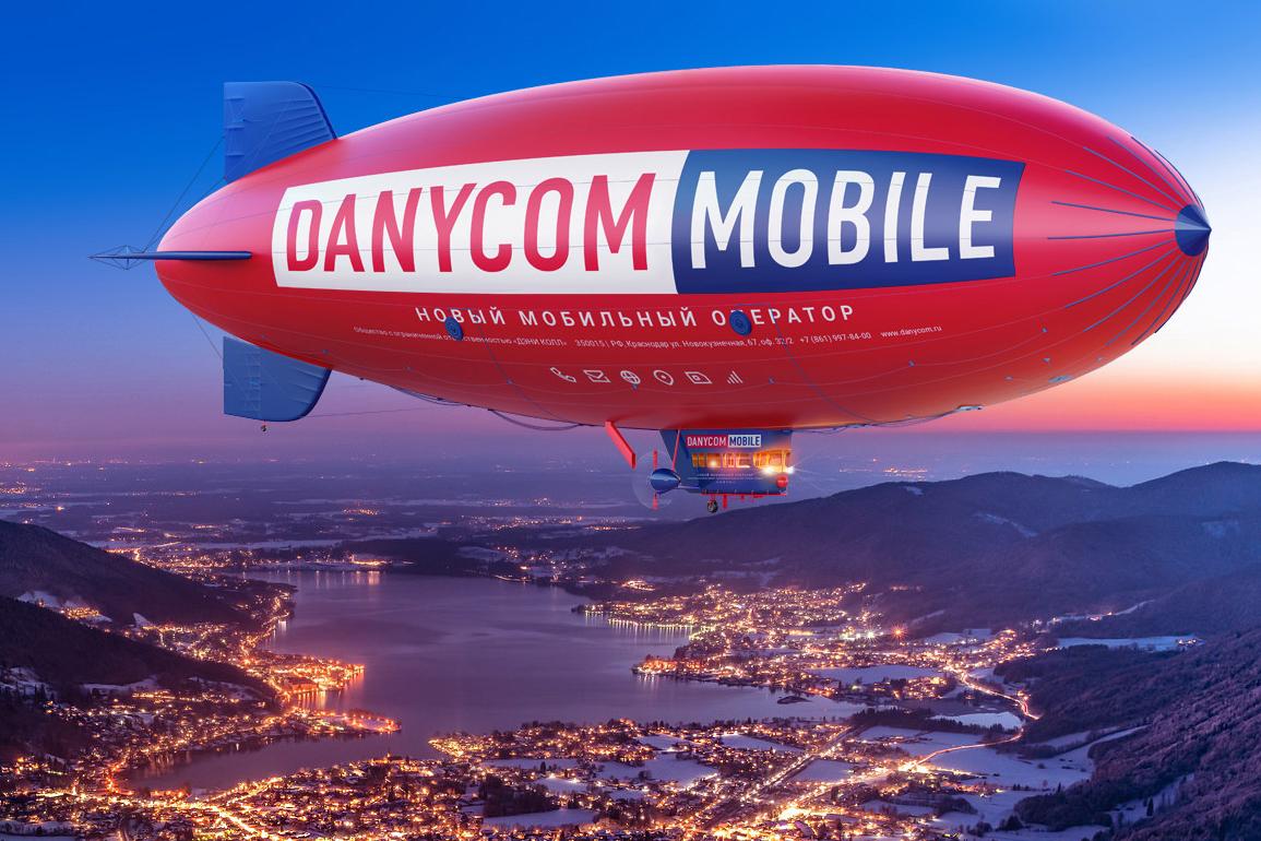 Виртуальный оператор связи Danycom.Mobile растет высокими темпами