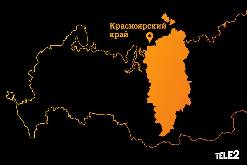 Tele2 запустила 4G в малых населенных пунктах Красноярского края
