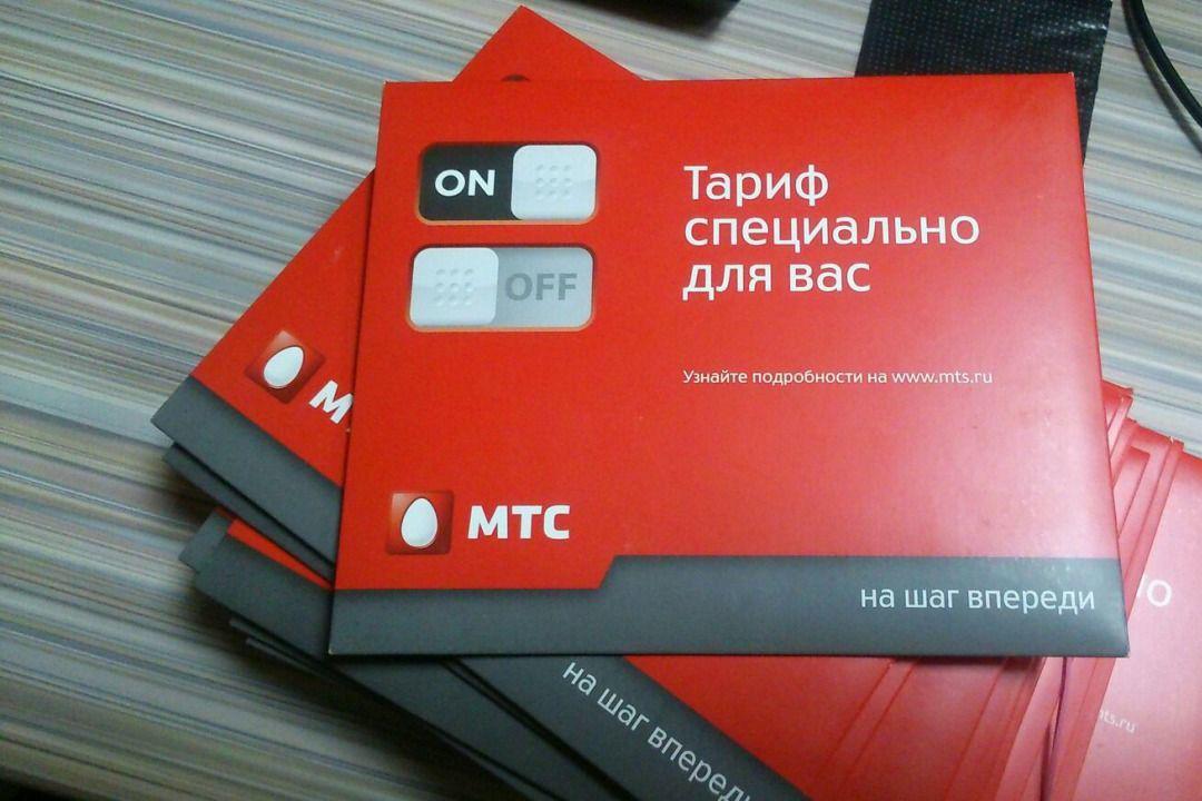 МТС увеличила стоимость тарифа Smart mini — те же пакеты за большую сумму