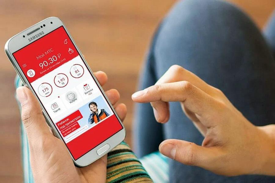 Абоненты МТC cмогут пополнить мобильный счет в push-уведомлениях
