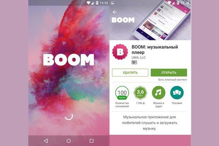 Мобильное приложение «Музыка ВКонтакте» стало платным