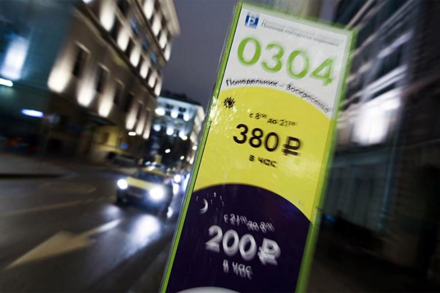 Tele2 предлагает умный гаджет для автоматической оплаты парковок