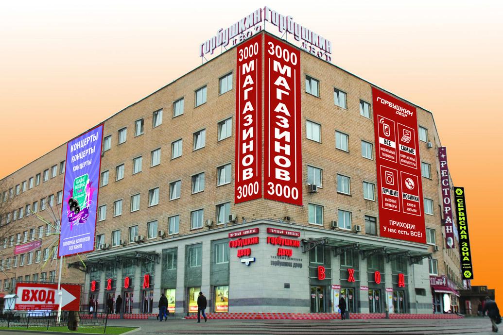 """В ТЦ «Горбушкин двор» за один день нашли около тысячи """"серых"""" SIM-карт"""