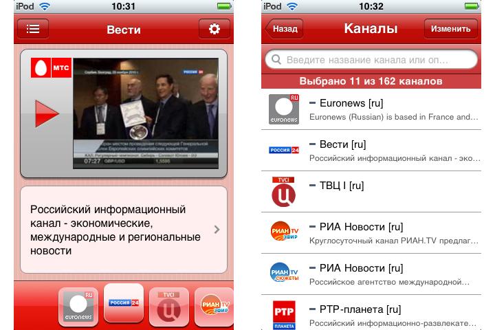 МТС объединит ТВ–экраны за 100 рублей в месяц