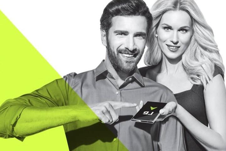 Tele2 запустил новую услугу «Делитесь гигабайтами» – теперь интернет можно подарить любому абоненту
