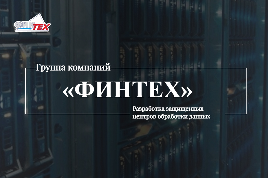 Россияне смогут совершать покупки по email в 2019 году
