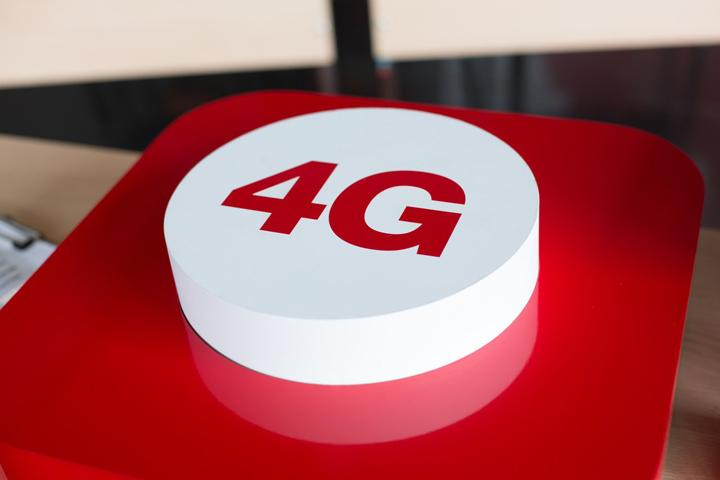МТС доказала: от 4G-интернета не уедешь