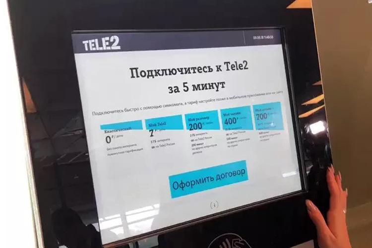 Tele2 с помощью автоматизированных терминалов раздает SIM-карты в метро