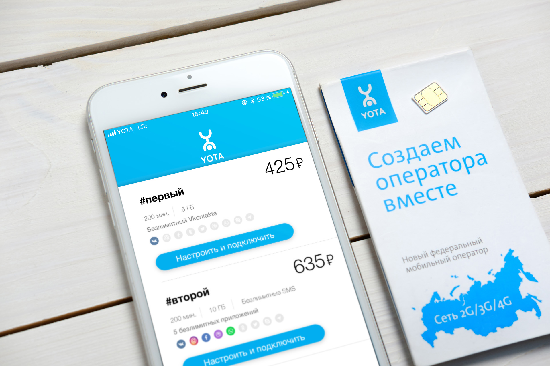 Yota снижает цены в 12 регионах России
