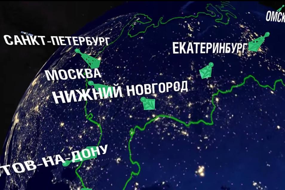 Быстрее всех: «МегаФон» запустил LTE Advanced в Екатеринбурге