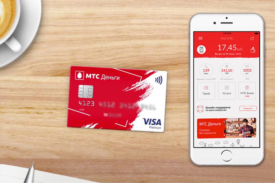 МТC запустил оплату мобильной связи через push-уведомления