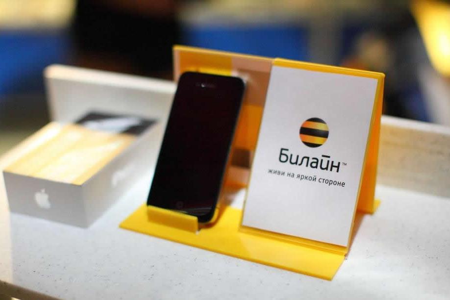 Продажи смартфонов и планшетов с LTE в сети «Билайн» возросли в 4 раза