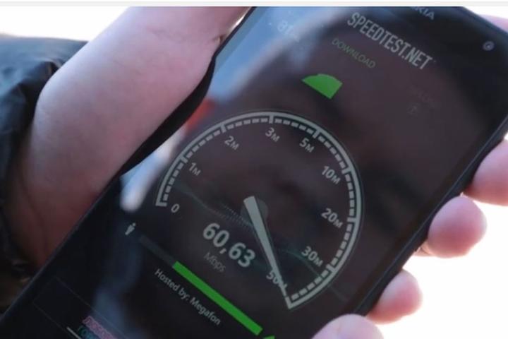 Составлен рейтинг стран с самым быстрым мобильным Интернетом