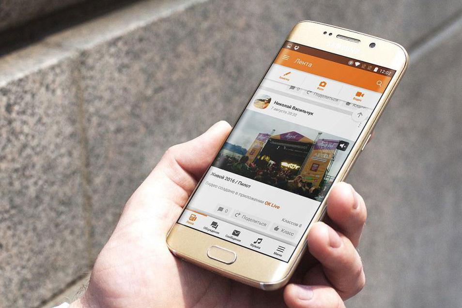 «Одноклассники» в мобильной ленте запустили автоплей видео