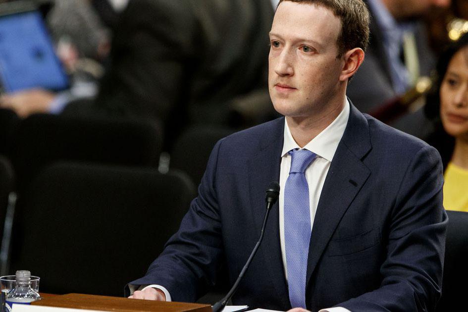 Facebook признался в прослушке голосовых сообщений пользователей