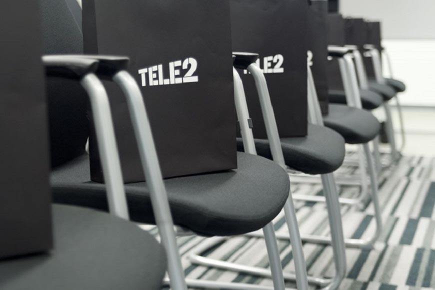 Выручка Tele2 в сегменте B2G в Москве выросла в 4 раза