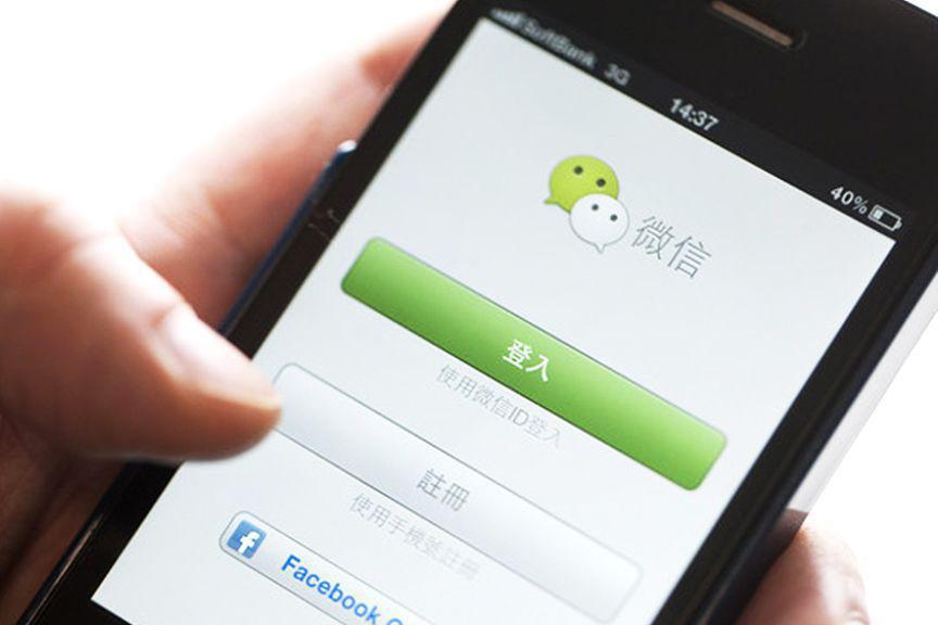 Мессенджер WeChat заменит китайцам паспорта