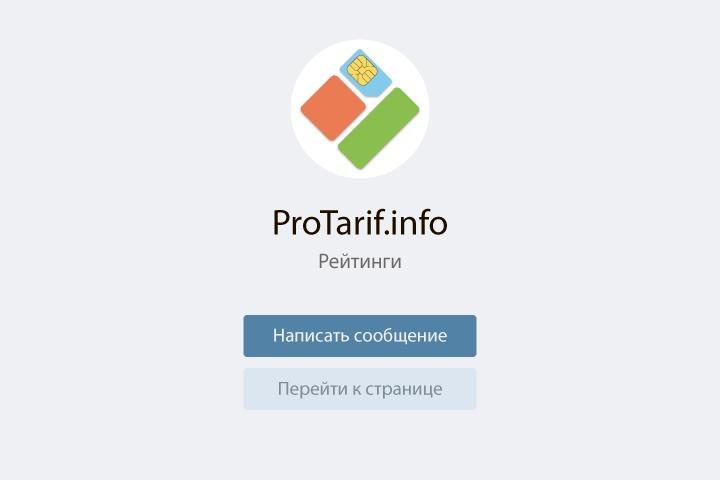 «ВКонтакте» запустила короткий адрес vk.me для личных сообщений