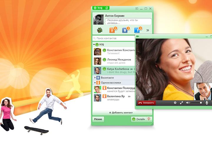 В новой ICQ для Windows появилась поддержка лайвчатов