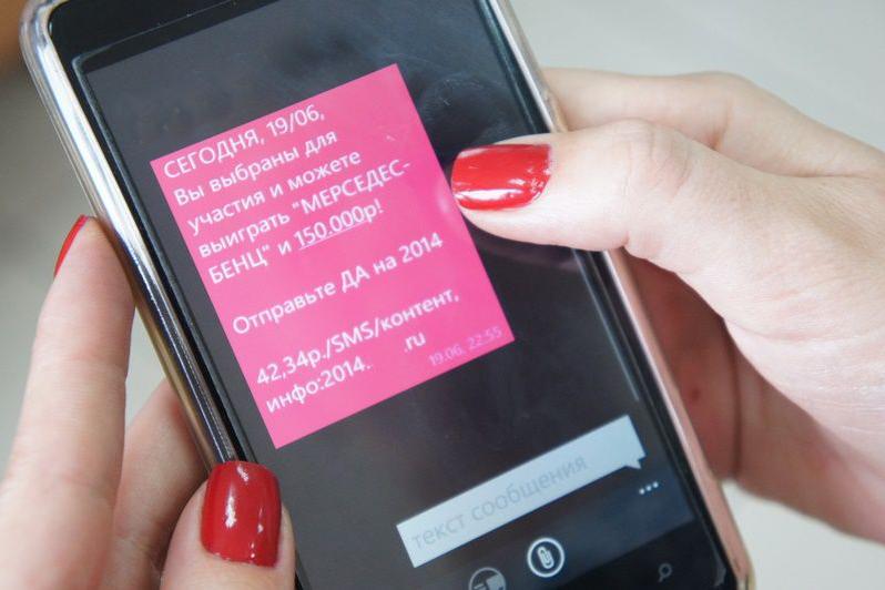 ФАС продолжает штрафовать операторов за рассылку рекламы по SMS
