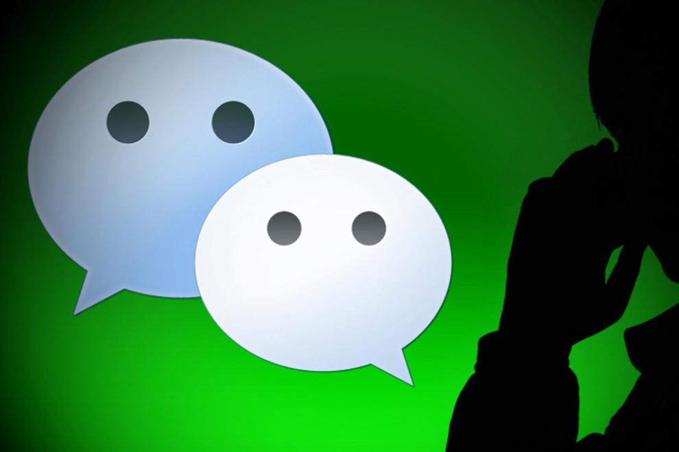 7 уроков восхождения WeChat