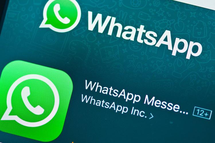 В WhatsApp появилось автоматическое удаление отправленных фотографий