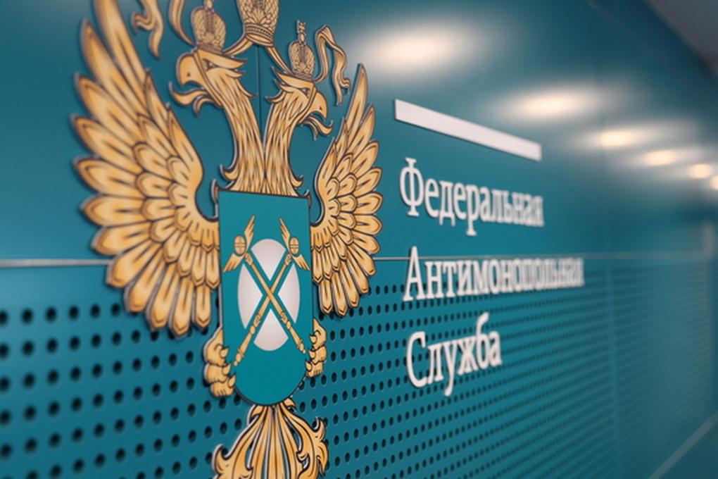 ФАС обвинила сотовых операторов в дискриминации частных компаний