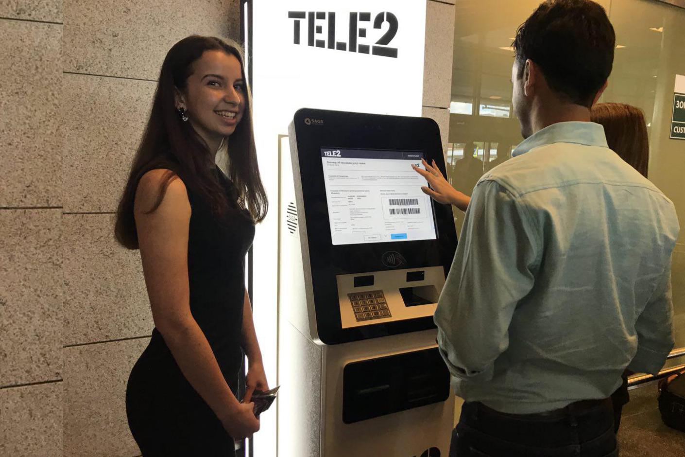 В московском метро установили аппараты по продаже sim-карт