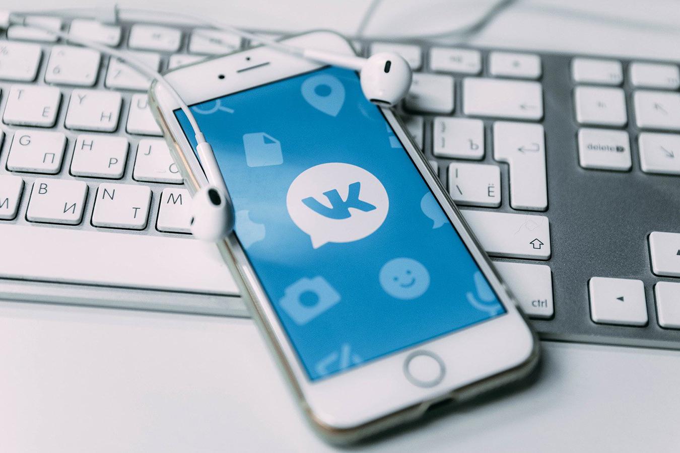 ВКонтакте запустила собственный мессенджер VK Me в Казахстане