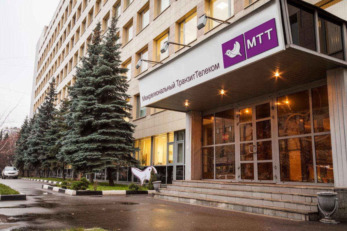 МТС купил провайдера интеллектуальных решений МТТ за 5 млрд рублей