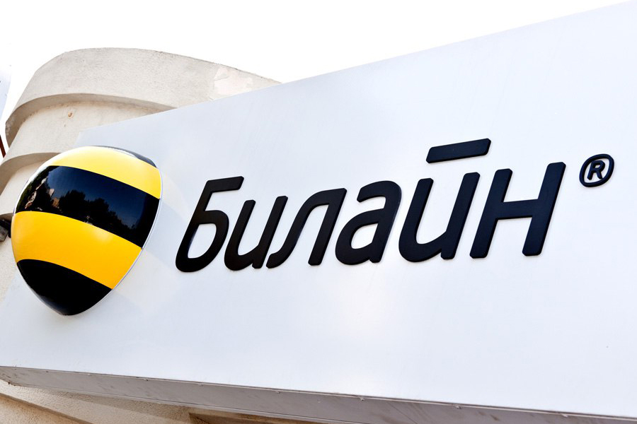 «ВымпелКом» представил финансовые и операционные результаты за 4 квартал 2017 года