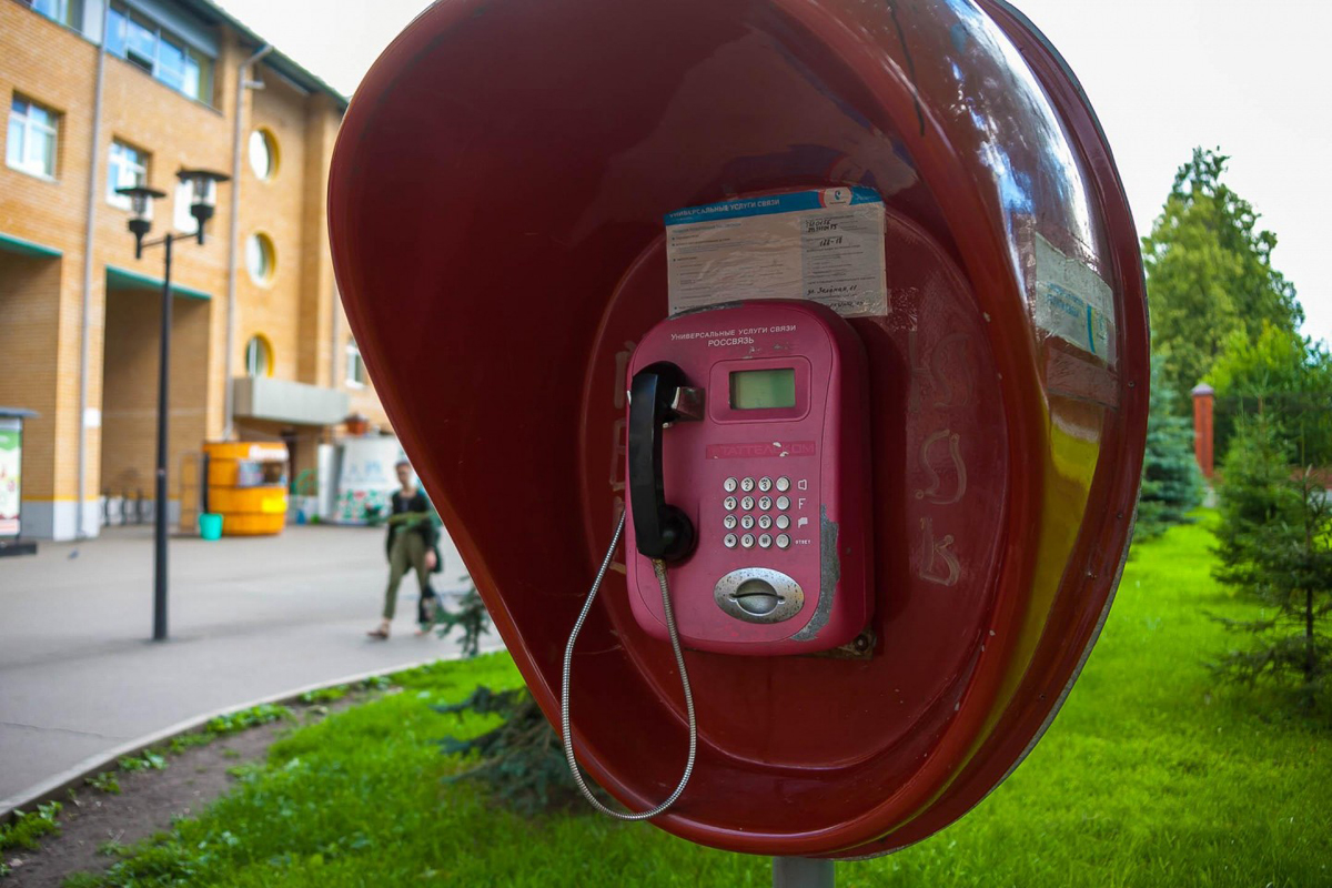 Звонки с таксофонов стали полностью бесплатными
