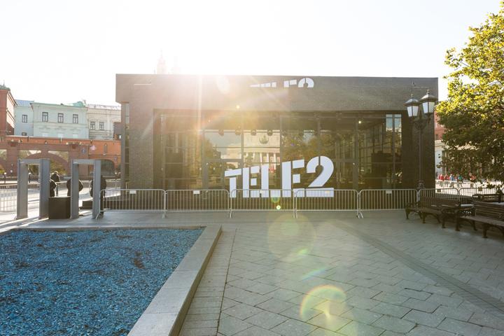 Tele2 стал лидером по количеству новых абонентов за четвертый квартал 2015 года