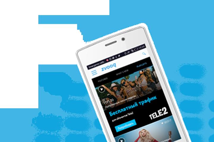 Абоненты Tele2 могут бесплатно слушать музыку в популярном сервисе Zvooq