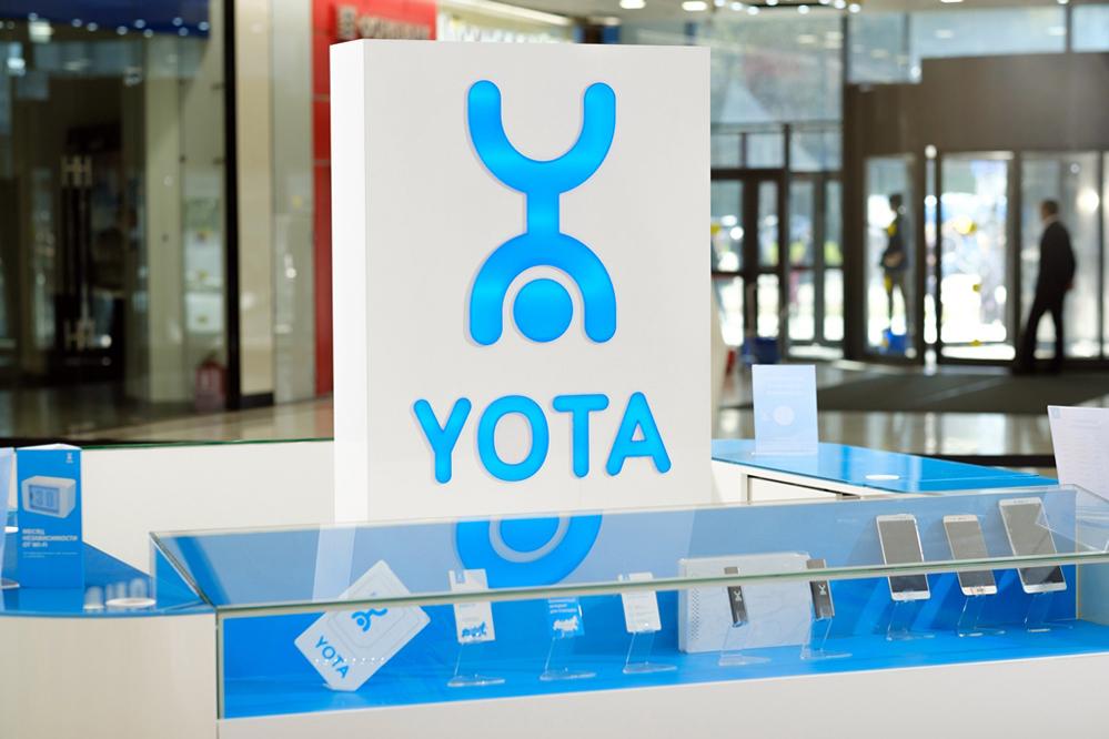 Yota покупает б/у смартфоны