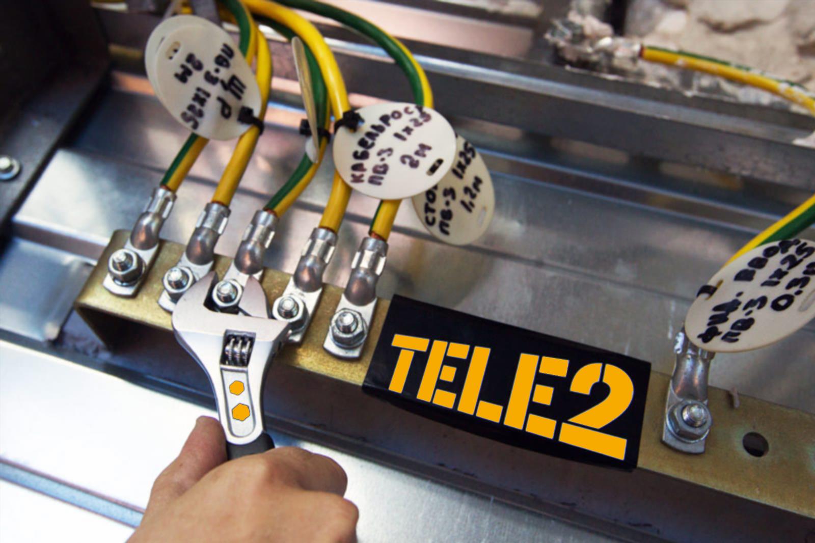 «Билайн» и Теле2 объединят сети в 27 регионах России