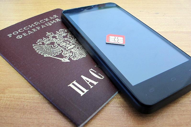 Не предоставите паспорт — не будет мобильной связи