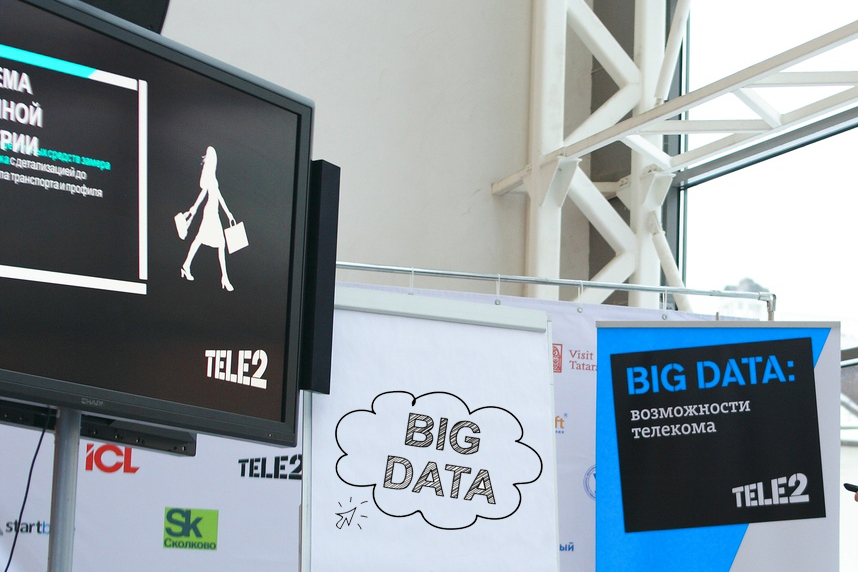 "Tele2 заработал на технологии ""больших данных"" big data"