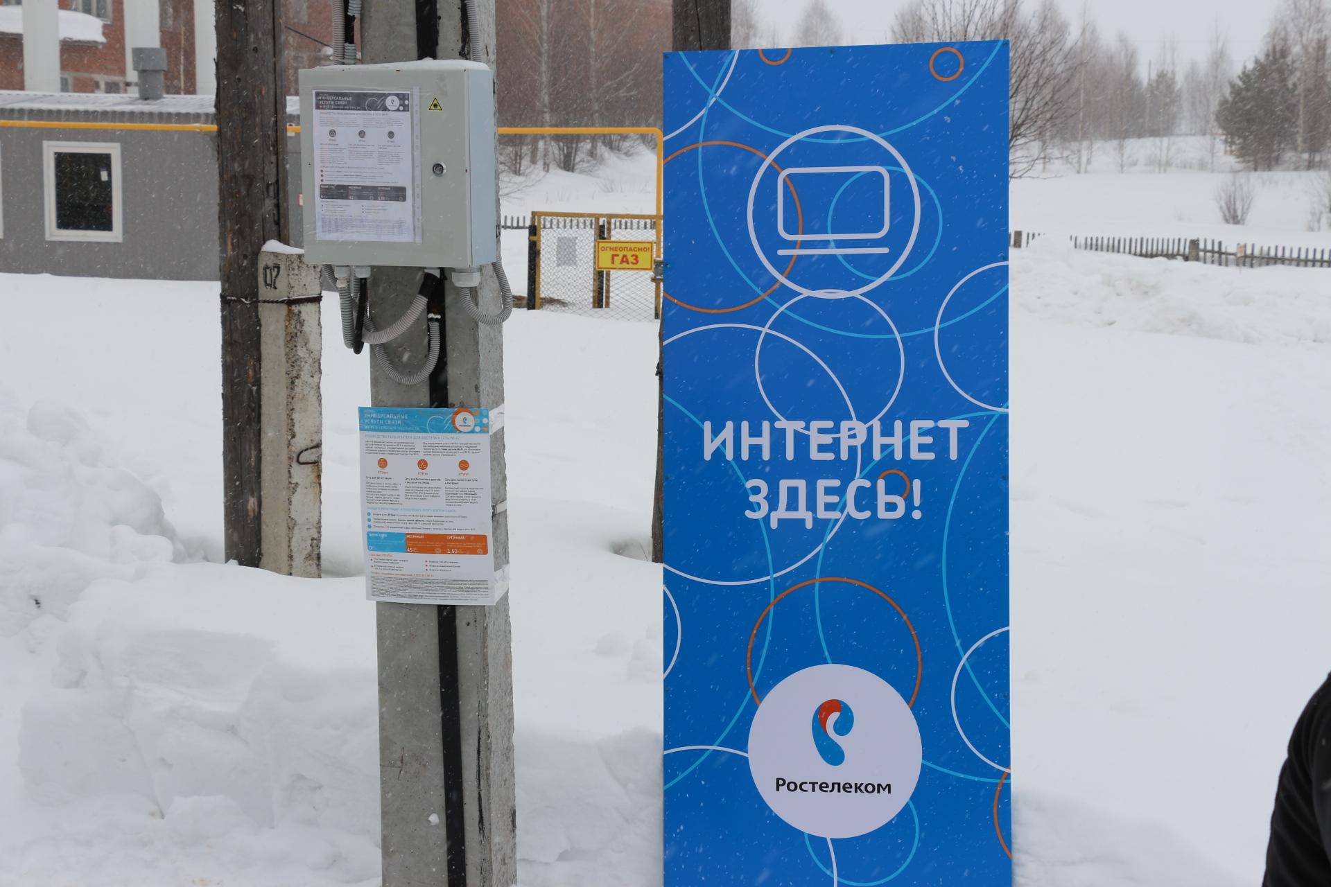 Ростелеком планирует вложить в строительство новых линий связи 60 млрд рублей