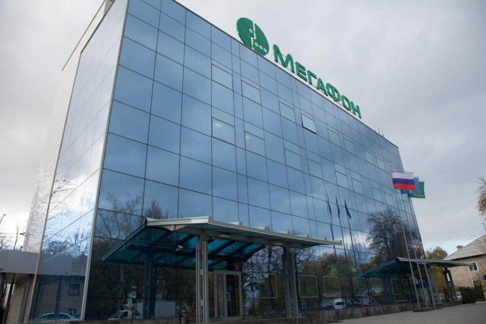 «МегаФон» привлек 150 млн евро для программы капитальных затрат