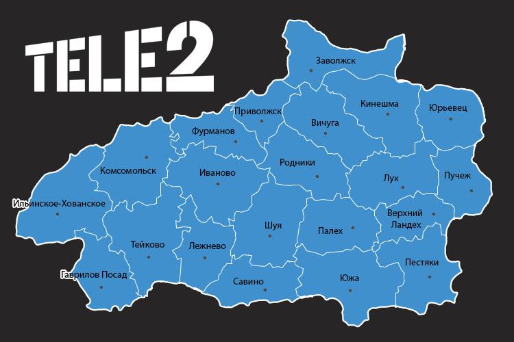 Tele2 запустила сеть мобильной связи в Ивановской области