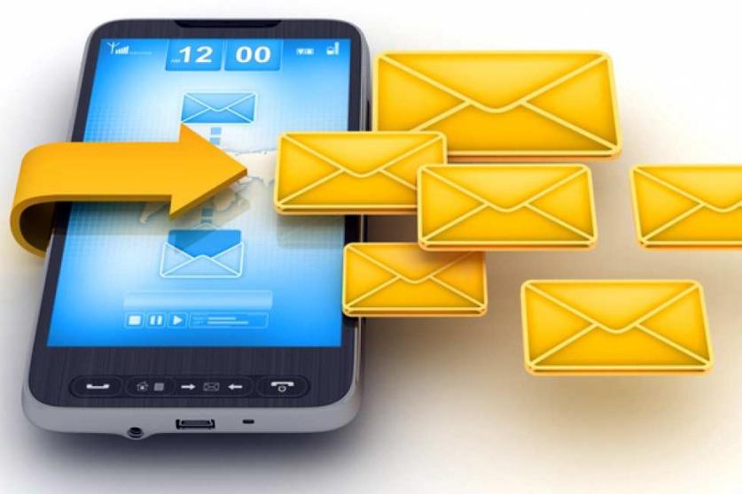 «ВымпелКом» вновь оштрафован за рассылку sms-рекламы