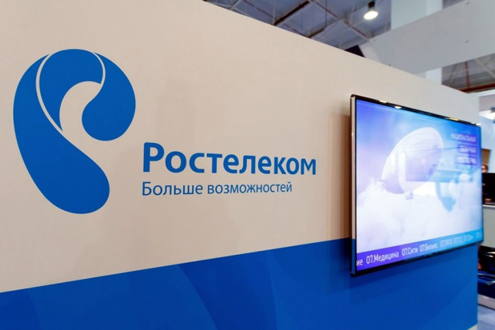 Российского «убийцу Skype и WhatsApp» создадут за 43 миллиона