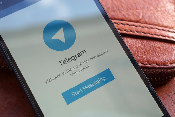 В ГД просят ФСБ подумать над возможным ограничением доступа к Telegram